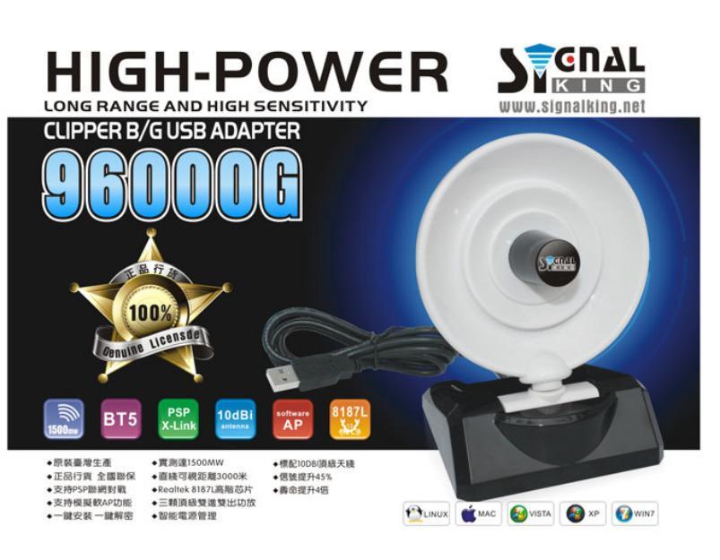 Adaptador WiFi High Power SignalKing 36000N 96000G 220000G 10G