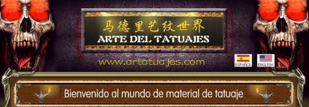 Materiales Baratos de Tatuaje