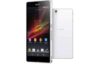 ¡¡¡oferta insuperable en telefonia mobil¡¡¡¡ nuevo xperia z 16 gb puede ser tuyo¡¡¡¡